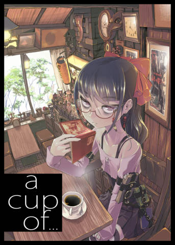 a cup of...
