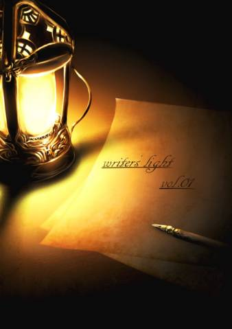writers' light vol.01