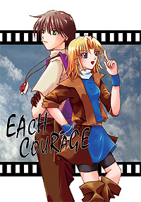 EACH COURAGE