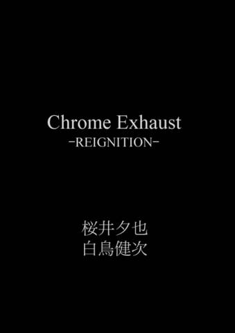 Chrome Exhaust -REIGNITION-